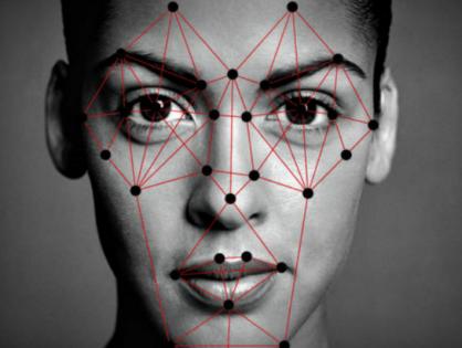Equipos Biométricos para el Reconocimiento Facial